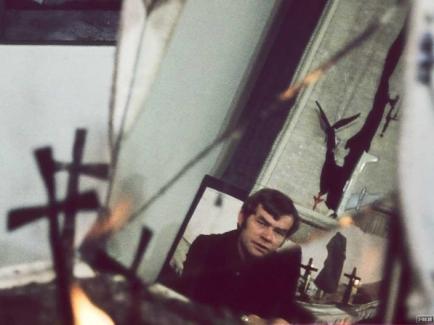 """Wladyslaw Hasior - slajd z serii """"Portret imaginacyjny"""""""