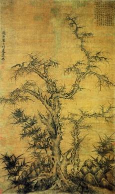 Li Shi Xing: Drzewo bambusowe wśród skał