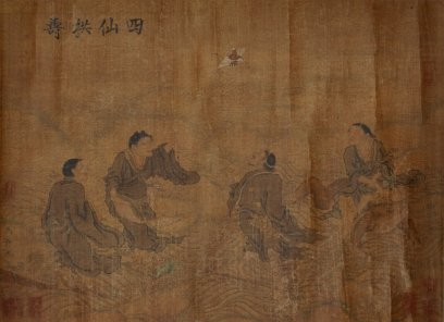 Ma Hezhi: Czwórka Nieśmiertelnych