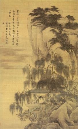 Tang Yin: Dom wśród skał