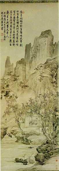 Tang Yin: Pejzaż namalowany w dniu czterdziestych urodzin