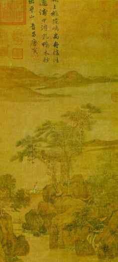 Tang Yin: Góry