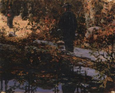 Wasilij Wereszczagin: W parku