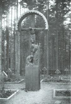 Cmentarz nr 164 w roku 1918